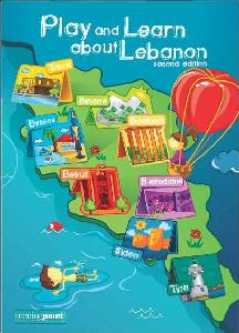 Play and Learn about Lebanon - 2nd edition - <div>نتعرَّفُ إلى لبنانَ</div>